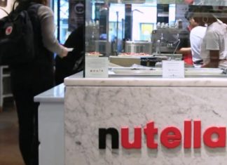 καφετέρια Nutella