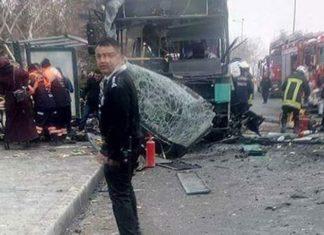 Τουρκία έκρηξη