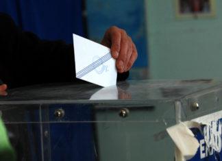 κάλπες εκλογές