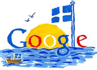 αναζητήσεις google Ελλάδα