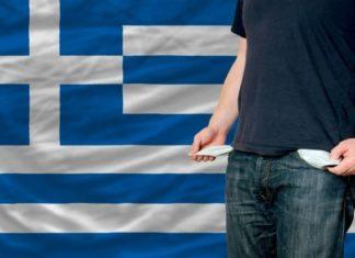 Ελλάδα δουλείες