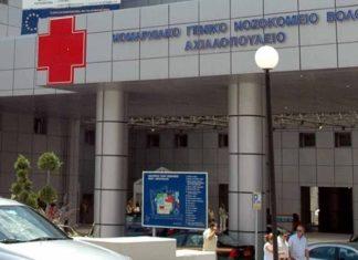 «Ξαναχτύπησε» ο κρυφός ευεργέτης του νοσοκομείου Βόλου