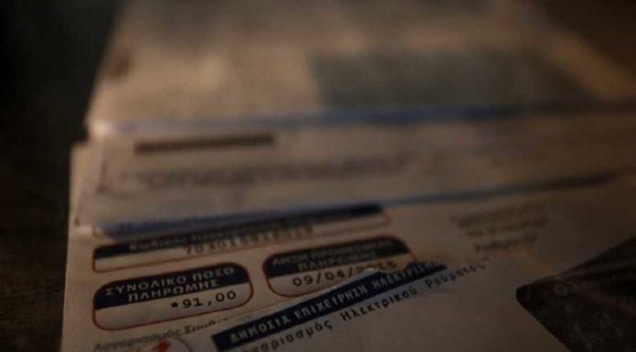 Πλαστικό χρήμα: Τι θα «μετρά» για το αφορολόγητο(ΔΕΚΟ και τηλέφωνα)