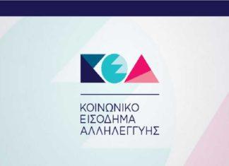 keaprogram.gr