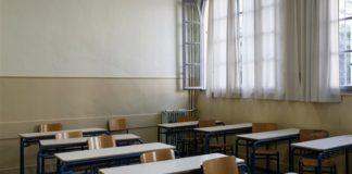 Βόλος ανοίγουν τα σχολειά