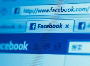 Αν «κολλάτε» στο Facebook, μπορεί να έχει να κάνει και με τα γονίδιά σας
