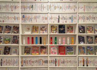 μάζεψε όλα τα διαθέσιμα παιχνίδια του Nintendo Wii