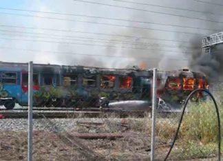 Φωτιά σε αμαξοστοιχία στο δρομολόγιο Λάρισας-Βόλου