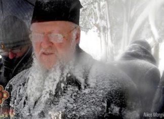 Πατριάρχης Βαρθολομαίος εικόνες