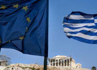 Τελεσίγραφο του Eurogroup στην Αθήνα: «Μέτρα προκαταβολικά αλά ΔΝΤ ή τίποτα»