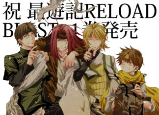 Saiyuki Reload Blast Anime Promo Video
