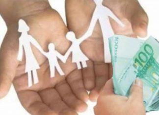 Κάρτα σίτισης 2017 και Κοινωνικό Εισόδημα Αλληλεγγύης