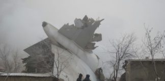 Τραγωδία: Αεροσκάφος των Turkish Airlines συνετρίβη σε σπίτια - 32 οι νεκροί