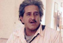Ο Μεξικανός με το μεγαλύτερο …πέos στον κόσμο! Μπορεί να έχει πλούσια προσόντα, ωστόσο η ζωή του είναι αρκετά δύσκολη λόγω αυτών.