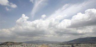 Καιρός: γενικά αίθριος με ασθενείς τοπικές βροχές