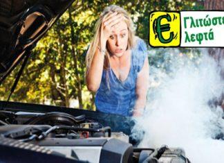υπερθέρμανση του κινητήρα