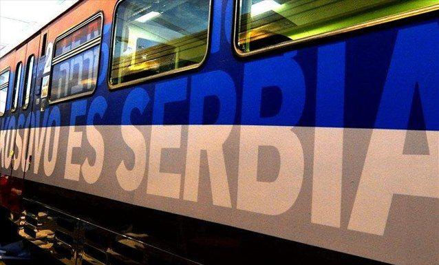 Σερβία: Εάν πειραχθεί Σέρβος στο Κόσοβο, θα στείλουμε στρατό