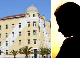Βόλος: Φοιτήτρια καταγγέλλει ξυλοδαρμό από λέκτορα