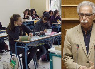 """Υπουργείο Παιδείας: Ναι στις """"έμφυλες σχέσεις"""", όχι στην Αντιγόνη"""