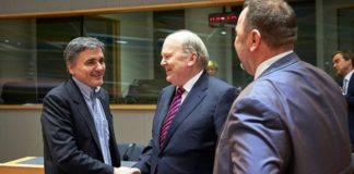 "Eurogroup: Μείωση αφορολόγητου και συντάξεων, αύξηση απολύσεων - ""Αντίδωρο"" ΕΝΦΙΑ, ΦΠΑ, συλλογικές συμβάσεις"