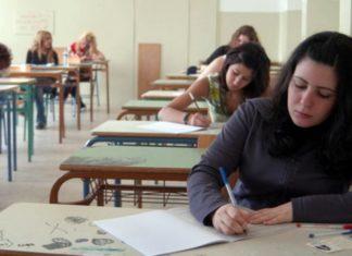 Τέλος οι Πανελλαδικές Εξετάσεις – Πώς θα γίνεται η εισαγωγή στα Πανεπιστήμια