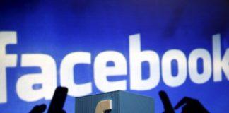 Facebook: Βρείτε φωτογραφίες ακόμα και αν δεν έχετε προστεθεί με ετικέτα!