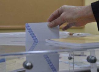Τρεις λόγοι που ο Economist βλέπει πρόωρες εκλογές στην Ελλάδα