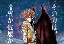 Fairy Tail Dragon Cry