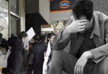 Σε απόγνωση χιλιάδες άνεργοι στη Θεσσαλία