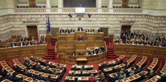 Απίστευτη πρόκληση: Μείωσαν έως 2.000 ευρώ το χρόνο την ειδική εισφορά αλληλεγγύης των πολιτικών προσώπων!