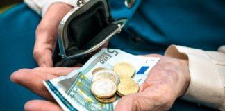 Περικοπές στις συντάξεις από το 2018 ζητεί το ΔΝΤ