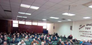 Βόλος: Πανελλαδική σύσκεψη συνταξιουχικών οργανώσεων ΙΚΑ και ΟΑΕΕ
