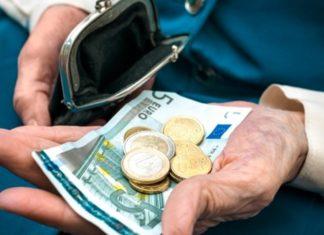 Συντάξεις Μαΐου: Πότε πληρώνονται