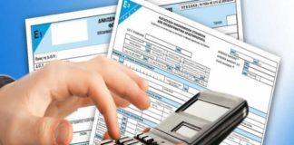 Φόροι: Οι 8 παγίδες των τεκμηρίων που προκαλούν επιβαρύνσεις