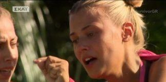 Λάουρα Νάργες: Όταν δεν είχε υψοφοβία και έπαιζε στις νεροτσουλήθρες