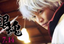 live-action Gintama trailer