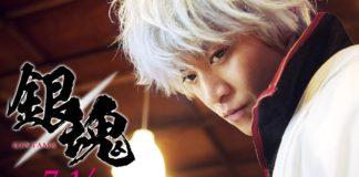 live-action Gintama trailer
