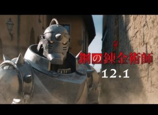 live-action Full Metal Alchemist