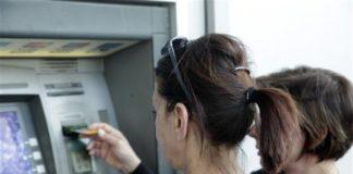 Υποχρεωτική από 1η Ιουνίου η καταβολή των μισθών μέσω τράπεζας