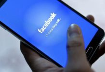 Δημοσίευμα - βόμβα του Guardian για το Facebook