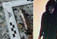 Τα ντοκουμέντα της φρίκης: Η βόμβα που σκότωσε 22 στο Μάντσεστερ