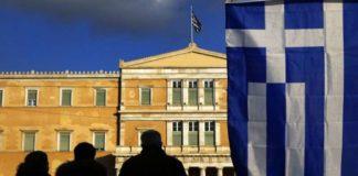 Στα χέρια των δανειστών όλη η ελληνική οικονομία!