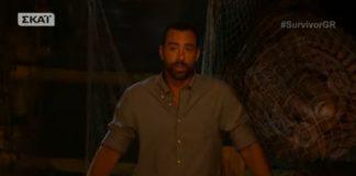 Survivor: Η μεγάλη αλλαγή που ανακοίνωσε ο Τανιμανίδης (video)
