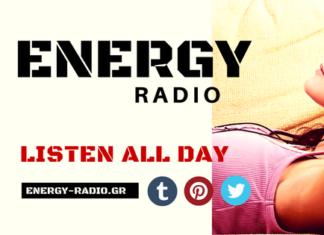 Energy Radio | Βόλος