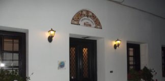 Vera's Hostel Traditional House
