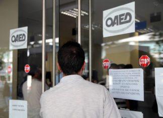 Εποχικό επίδομα ΟΑΕΔ: Ξεκίνησαν οι αιτήσεις στο oaed.gr και τα ΚΕΠ - Οδηγίες