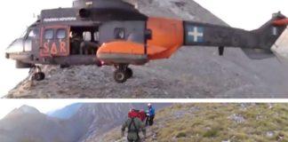 Όλυμπος: Δείτε πού «σταμάτησαν» Super Puma για να διασώσουν ορειβάτη