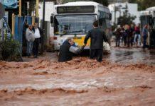 Μάνδρα Αττικής: Στηρίζουμε τους πληγέντες