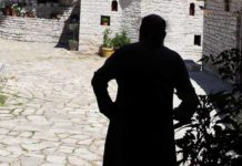 Κρήτη: Δεν θα πιστέψετε τι βρήκαν μέσα σε σπίτι ιερέα οι αστυνομικές αρχές!