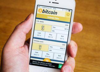 Bitcoin, τι είναι,ποια η τιμή του και πως το αγοράζεις.